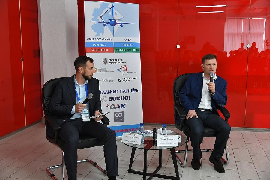 Встреча Губернатора Хабаровского края с представителями научно-технического и молодежного предпринимательства