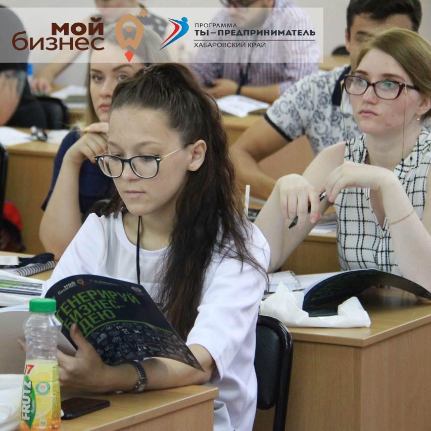 Продолжается прием заявок на региональный этап Всероссийского конкурса
