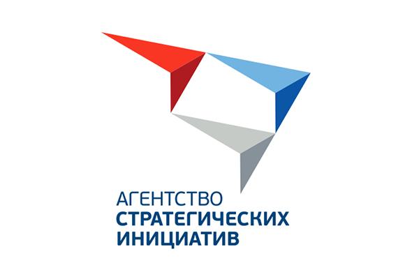АСИ и фонд Росконгресс проведут форум
